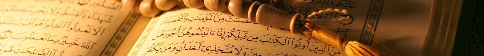 Isha Prayer in British Summer| Leeds Grand Mosque