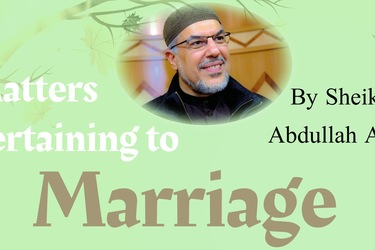 Matters Pertaining To Marriages Course