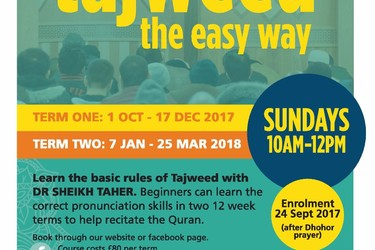 Tajweed - The Easy Way
