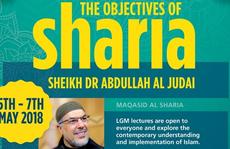 The Objectives Of Sharia Course
