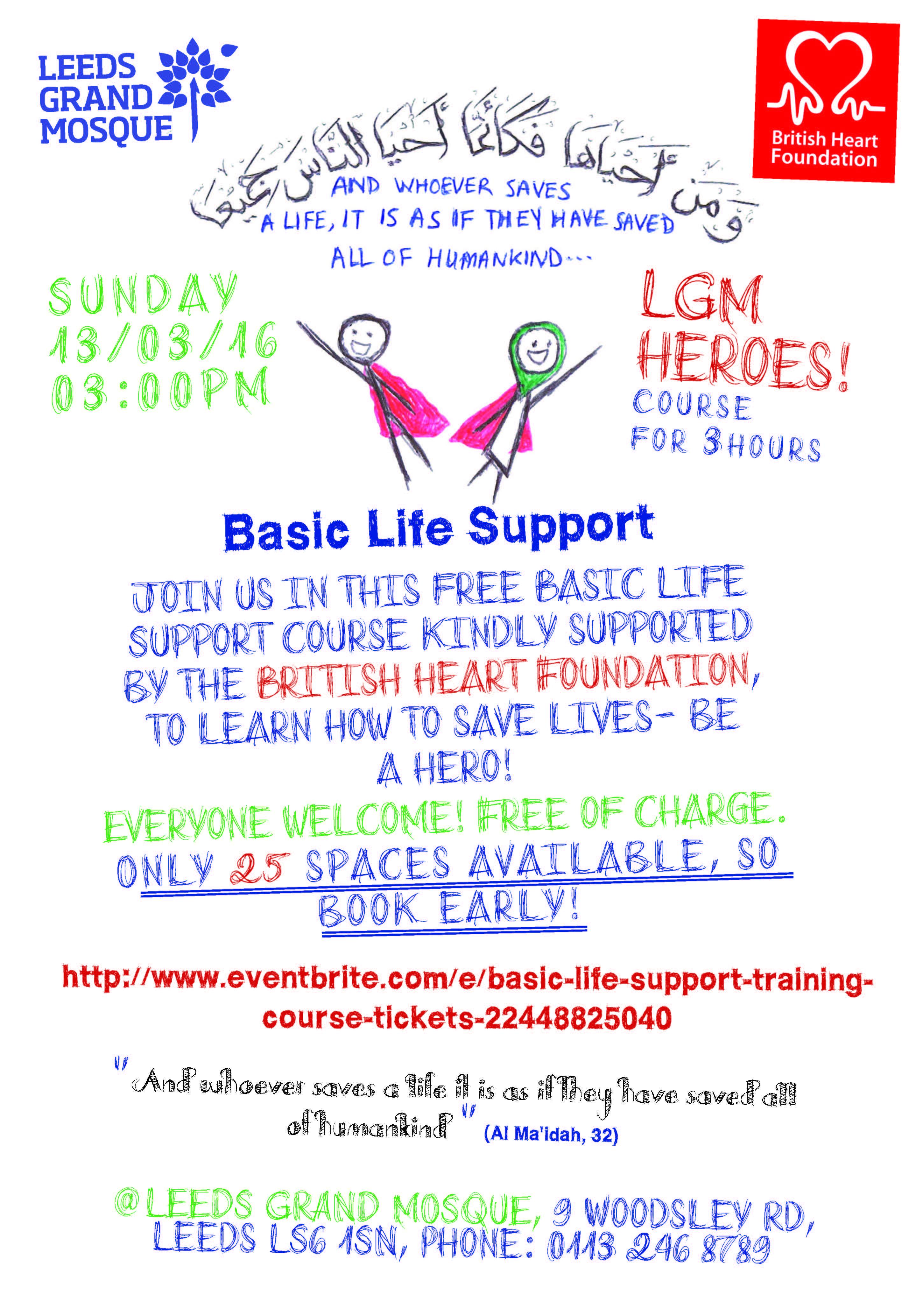 LGM Heroes! (1)